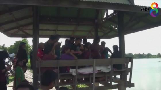 เด็ก ป.2 จมน้ำเสียชีวิต หลังชวนเพื่อนไปเล่นน้ำบ่อทราย