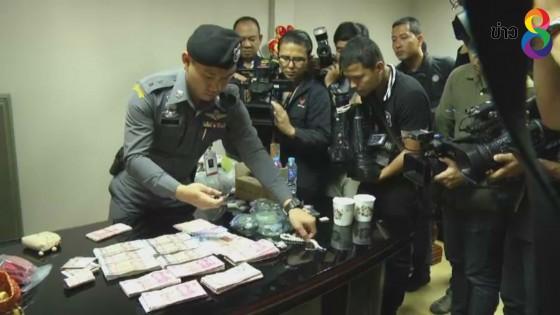 """ตำรวจบุกค้น เซฟ """"เจ๊หมิง"""" เครือข่ายยาเสพติดภูซะนะ ยึดทรัพย์ 7 ล้านบาท"""