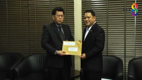 ร้องดีเอสไอสอบคดีฟอกเงินธนาคารกรุงไทย