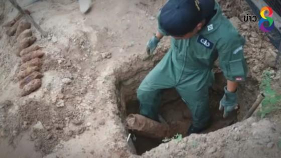 คนงานขุดหลุมปักเสารั้ว พบอาวุธสงครามสมัยอินโดจีน