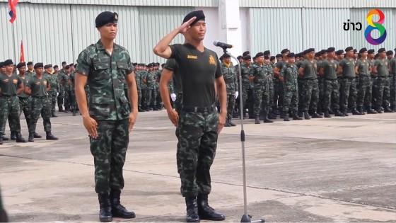 (คลิป) พลทหารพูดรายงานสำเนียงภาษาอังกฤษ สุดเป๊ะ