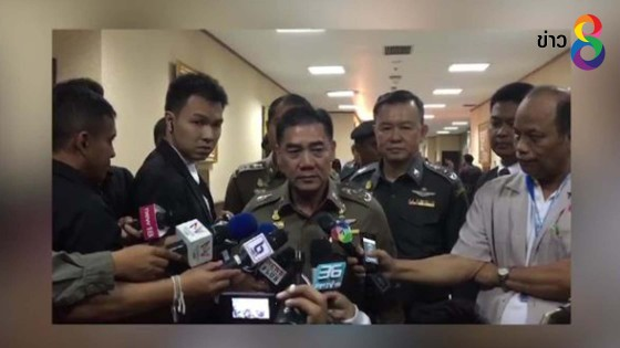 ผู้บัญชาการตำรวจแห่งชาติ มั่นใจจับคนร้ายคดีฆ่า 8 ศพที่กระบี่ได้