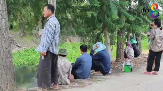 ชาวสวนราชบุรีวอนตรวจสอบน้ำในคลอง หลังมีสีเหมือนหมอกควัน