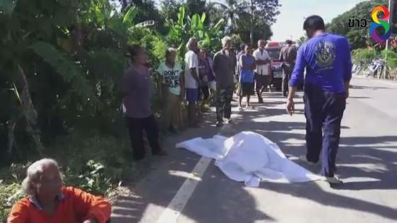 พบศพชายชราเสียชีวิตปริศนาอยู่ริมถนนใน จ.พิษณุโลก