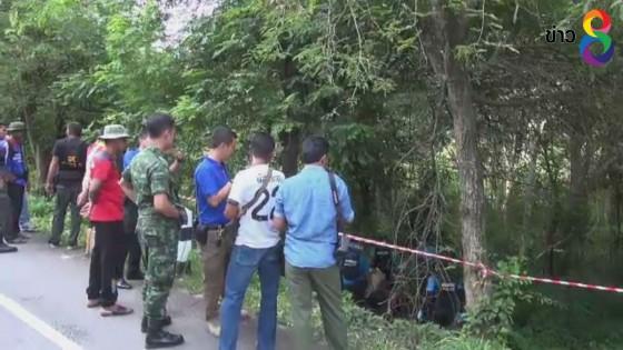 ยิงหนุ่มดับข้างถนน ใน จ.ยะลา