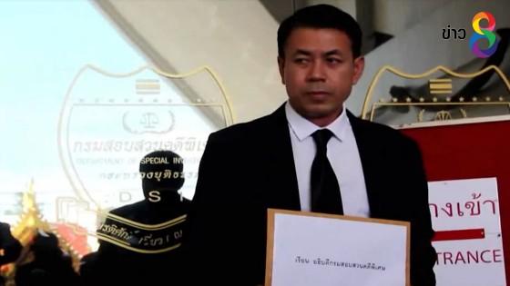 """""""โอ๊ค พานทองแท้"""" ส่งทนายขอความเป็นธรรม-ยันไม่ผิดฟอกเงินกรุงไทย"""