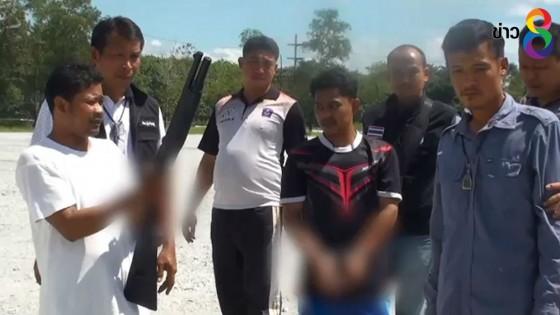 จับสองฆาตกรฆ่าหมกศพเพื่อนรักทิ้งสวนปาล์มริมแม่น้ำตาปี