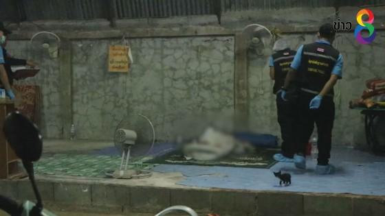 พบศพหนุ่มเมียนถูกมีดปาดคอเสียชีวิต ที่จ.ราชบุรี