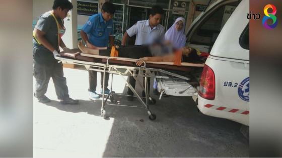 คนร้ายประกบยิงผู้ช่วยพยาบาลยะลา อาการสาหัส