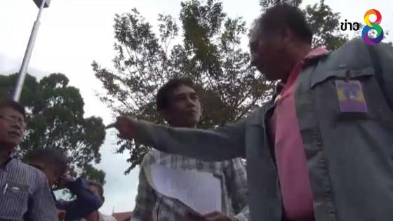 รองผู้ว่าฯ เมืองคอนหวิดวางมวยชาวสวนยาง หลังปะทะคารมเดือด