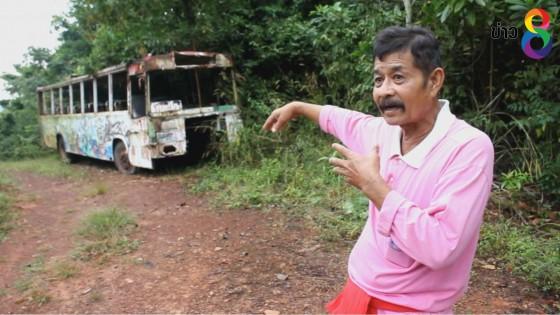 ชาวบ้านชุมพรโวย มีคนนำซากรถบัสเก่าผุพังมาทิ้งหน้าบ้าน