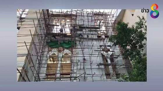 คนงานก่อสร้างพลัดตกจากนั่งร้านชั้น 5 ขณะต่อเติมอาคารที่ทำเนียบรัฐบาล