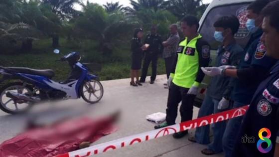 ตำรวจสุราษฎร์ธานี เร่งล่าคนร้ายแทงวัยรุ่นอายุ 20 ปี เสียชีวิตกลางถนน