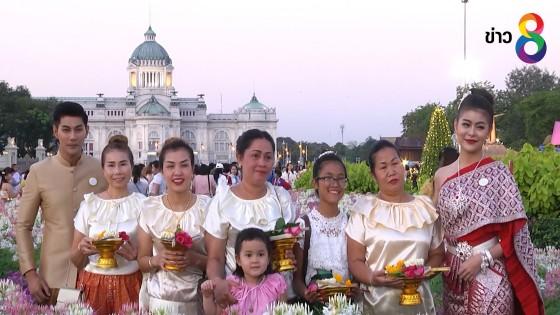 ดาราช่อง 8 สวมชุดไทย ร่วมถ่ายรูปกับประชาชนงานอุ่นไอรัก