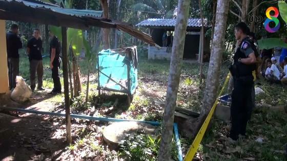 ยิงอดีตชุดรักษาความปลอดภัยหมู่บ้าน จ.ยะลา