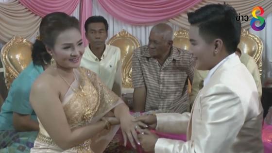 สาวหล่อหอบสินสอดกว่า 1 ล้านบาท แต่งงานสาว หลังรักมากว่า 10 ปี