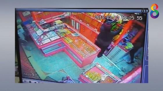 สองคนร้ายบุกปล้นร้านทอง กลางเมืองหนองฉาง-กวาดทองไปกว่า 100 บาท