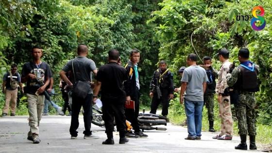 คนร้ายใช้อาวุธสงครามดักซุ่มยิงคนหาของป่าเสียชีวิต 1 คนที่นราธิวาส