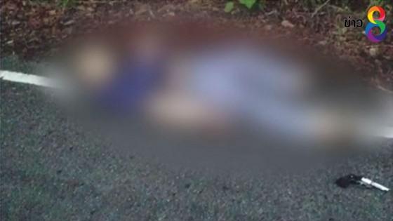 ตร.-ทหารยิงปะทะแก๊งยาเสพติดเชียงรายวิสามัญเสียชีวิต 2