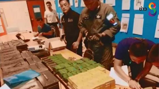 ทหารล้อมจับผู้ค้าอาวุธสงคราม ที่ จ.อยุธยา