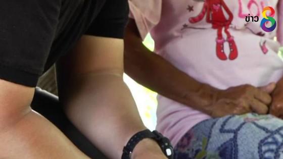 เด็กป.5 เครียด ถูกกล่าวหา ข่มขืนเด็กหญิงป.1 ทั้งที่ไม่ได้ทำ