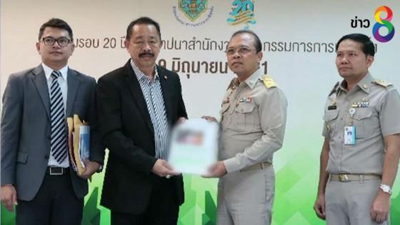 """อดีต ส.ส.ลพบุรี พรรคเพื่อไทย ร้อง กกต. เอาผิด """"พลังประชารัฐ"""""""