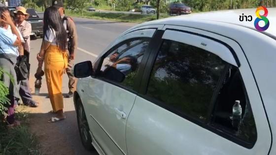 ชาวป่าบอนเดือดร้อนจอดรถซื้อของตลาดนัดถูกคนร้ายทุบกระจกขโมยทรัพย์สิน