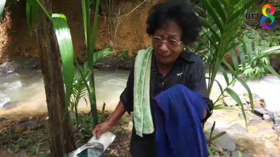 คุณตาวัย 77 ปี ซักผ้าริมห้วยข้างบ้าน ถูกน้ำหลากซัดจมคลองเสียชีวิต