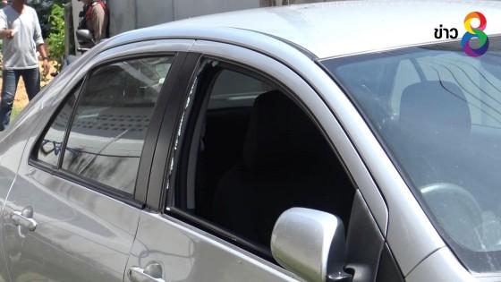 แก๊งทุบกระจกรถยนต์อาละวาดที่สงขลา