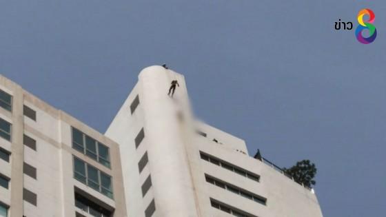 ชายนอร์เวย์ตายปริศนา ยิงคางทะลุศีรษะ แขวนคอห้อยคอนโดสูง 31 ชั้น