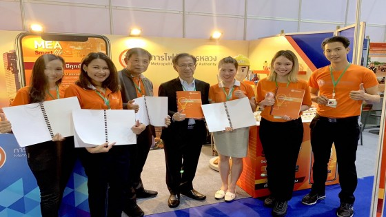 กฟน. ใส่ใจผู้สูงวัยและผู้พิการ โชว์นวัตกรรมในงาน Thailand Friendly Design Expo 2018