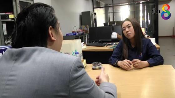 ผู้ค้าออนไลน์วอนมีกฏหมายชัดเจนในการเก็บภาษี