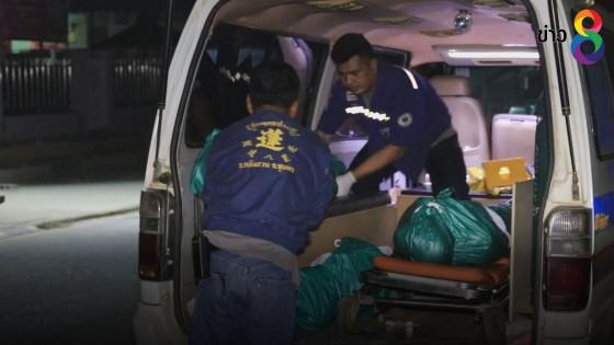 ลูกเขยเมา รัวปืนฆ่า 6 ศพ ทั้งเด็ก-ผู้ใหญ่ แล้วจ่อขมับตัวเองตายตามเป็นศพที่ 7