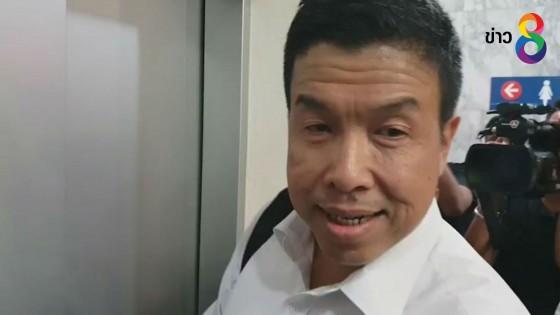 """สุดารัตน์ เผย พรรคเพื่อไทย เลือกเสนอชื่อ """"ชัชชาติ"""" ชิงนายกรัฐมนตรี"""