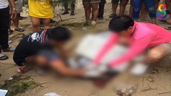 พบศพเด็กทารกเพศหญิงใส่ถุงพลาสติกโยนทิ้งทะเลบ้านเพ