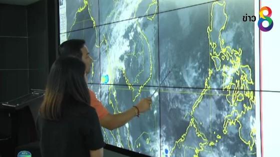 """กรมอุตุฯ เผย ข่าวดีพายุ """"ปาบึก"""" ใกล้จะสลายกำลังภายใน 1 - 2 วันนี้"""