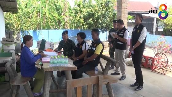 ทหารลุยสางปัญหาหญิงรับเหมาติดป้ายทวงหนี้ ผอ.โรงเรียน