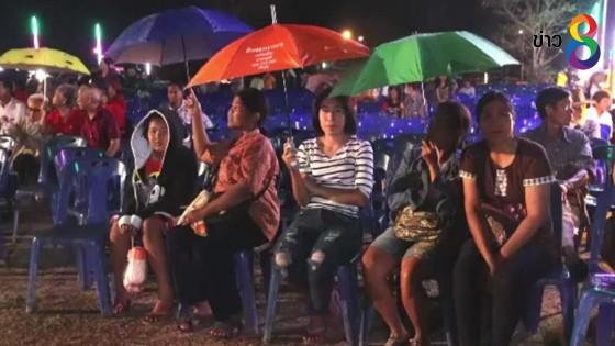 """ฝนถล่มเวที """"ก้าวต่อไปเพื่อประชาธิปไตย"""" ที่เพชรบูรณ์ จนต้องยุติกลางคัน"""