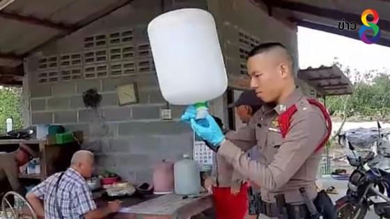 เจ้าของสวนขนุนแจ้งตำรวจถูกอริแอบใส่ยาฆ่าแมลงในถังน้ำ