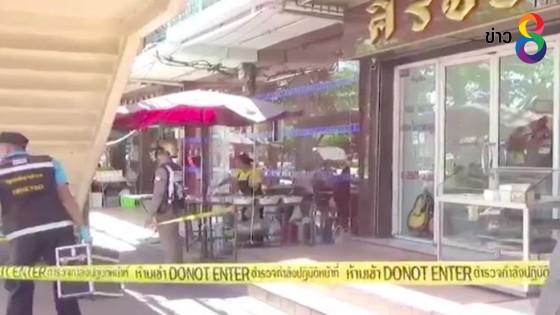 3 คนร้ายปล้นทรัพย์ร้านจำนำสินค้า - เจ้าของบาดเจ็บ