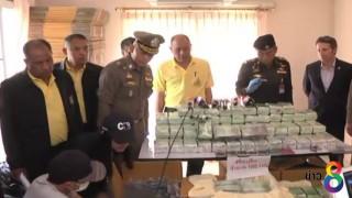 ตำรวจ ปส. เตรียมขยายผลหลังจับเคตามีน 162 กิโลกรัมที่ปทุมธานี