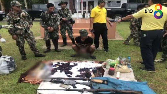 จับทหารกะเหรี่ยง KNU ลอบล่าสัตว์อุทยาน พร้อมซากลิงกัง