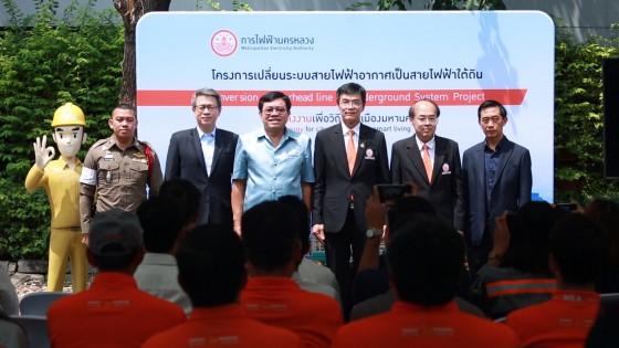 """กฟน. หนุนท่องเที่ยวไทยใจกลางมหานคร """"Change@NANA"""" นำสายไฟลงใต้ดินถนนนานาเหนือ สำเร็จ"""