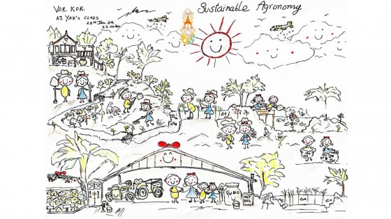 ในหลวง พระราชทานภาพวาดการ์ตูนฝีพระหัตถ์ เกษตรทฤษฏีใหม่ (โคก หนอง นา)