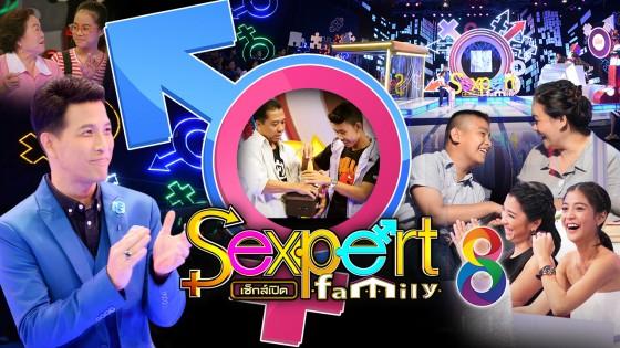 Sexpert FAMILY