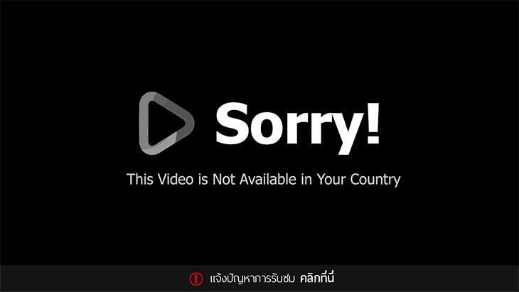 Ch thai 8 tv Before you