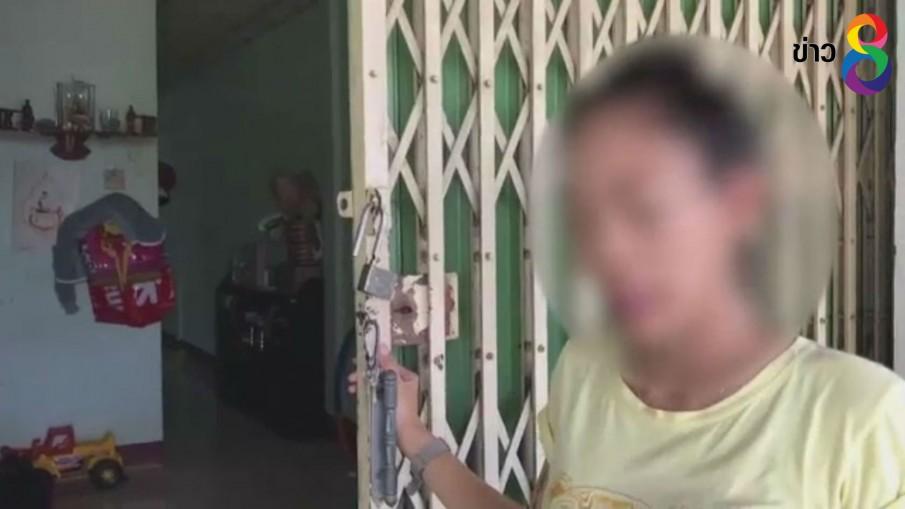 หญิงวัย 27 ปีร้องสื่อหลังถูกอดีตสามีบุกบ้าน-ทำร้ายพ่อตา