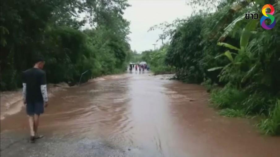 จ.เลย ฝนตกหนัก น้ำท่วมทางเข้าหมู่บ้าน