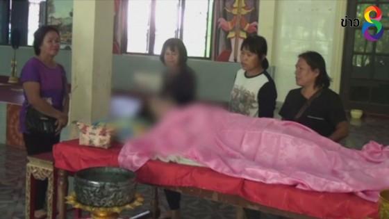 สามีร้องโรงพยาบาลดัง ใน จ.สระแก้ว ฉีดยาภรรยาช็อคเสียชีวิต