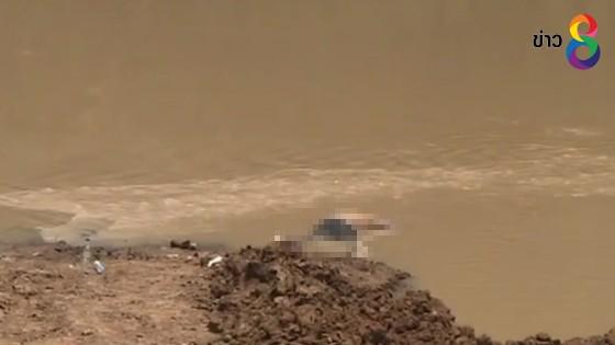 ฝ่าด่านยิงสู้ตำรวจหนีลงแม่น้ำจมดับ...